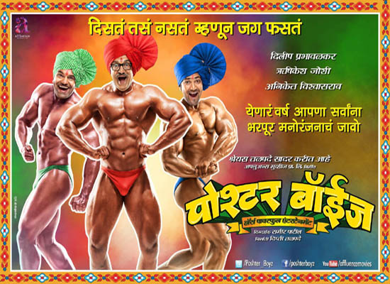 Marathi-Movie-Poshter-Boys-Song-Kshan-He-Lyrics